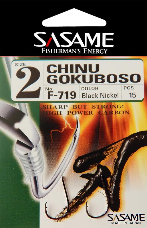 Sasame - Háček Chinu Gokuboso s lopatkou vel.4